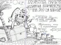 SZKOŁA-PODSTAWOWA-NR-20-W-PŁOCKU